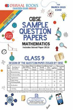 Download Oswaal CBSE Sample Question Papers For Class IX Mathematics (Mar   2019 Exam) by Panel Of Experts PDF Online