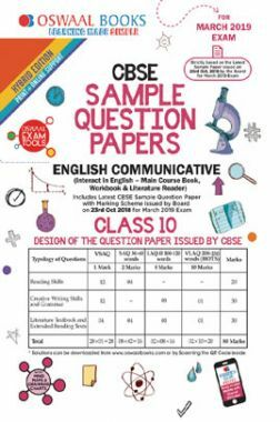 Class 10 Books PDF 2019 - 2020 For All Subjects | Top Selling
