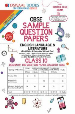 Oswaal CBSE Sample Question Papers For Class X English Language & Literature (Mar. 2019 Exam)