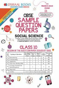 Oswaal CBSE Sample Question Papers For Class X Social Science (Mar. 2019 Exam)
