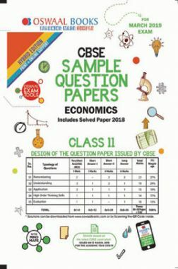 Oswaal CBSE Sample Question Papers For Class XI Economics (Mar. 2019 Exam)