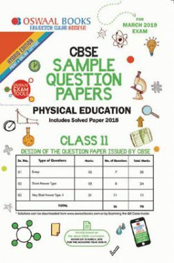 Oswaal CBSE Sample Question Papers For Class XI Physical Education (Mar. 2019 Exam)