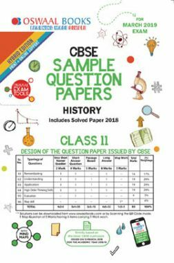 Oswaal CBSE Sample Question Papers For Class XI History (Mar. 2019 Exam)