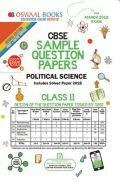 Oswaal CBSE Sample Question Papers For Class XI Political Science (Mar. 2019 Exam)