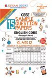 Oswaal CBSE Sample Question Papers For Class XII English Core (Mar. 2019 Exam)