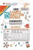 Oswaal CBSE Sample Question Papers For Class XII Chemistry (Mar. 2019 Exam)