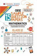Oswaal CBSE Sample Question Papers For Class XII Mathematics (Mar. 2019 Exam)