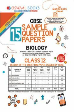 Oswaal CBSE Sample Question Papers For Class XII Biology (Mar. 2019 Exam)