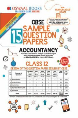 Oswaal CBSE Sample Question Papers For Class XII Accountancy (Mar. 2019 Exam)