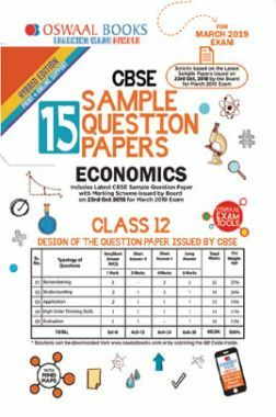 Oswaal CBSE Sample Question Papers For Class XII Economics (Mar. 2019 Exam)