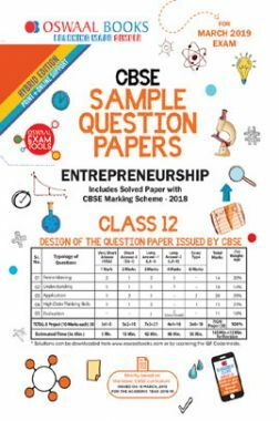 Oswaal CBSE Sample Question Papers For Class XII Entrepreneurship (Mar. 2019 Exam)