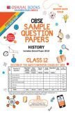 Oswaal CBSE Sample Question Papers For Class XII History (Mar. 2019 Exam)
