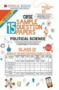 Oswaal CBSE Sample Question Papers For Class XII Political Science (Mar. 2019 Exam)