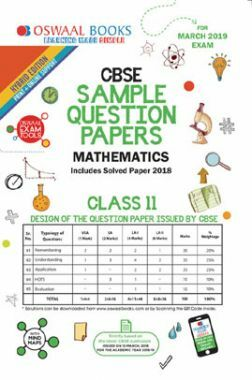Oswaal CBSE Sample Question Papers For Class XI Mathematics (Mar. 2019 Exam)