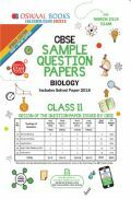 Oswaal CBSE Sample Question Papers For Class XI Biology (Mar. 2019 Exam)