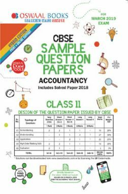Oswaal CBSE Sample Question Papers For Class XI Accountancy (Mar. 2019 Exam)