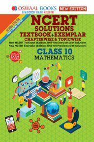 Oswaal NCERT (Solutions Textbook + Exemplar) For Class X Mathematics (Mar. 2019 Exam)