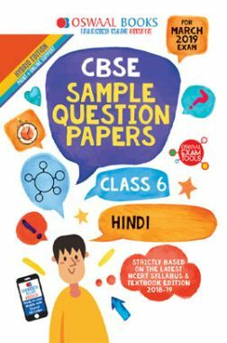 Oswaal CBSE Sample Question Papers For Class VI Hindi (Mar. 2019 Exam)