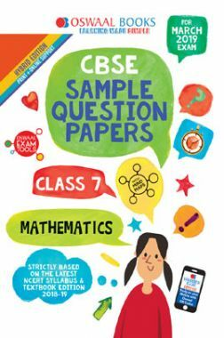 Oswaal CBSE Sample Question Papers For Class VII Mathematics (Mar. 2019 Exam)