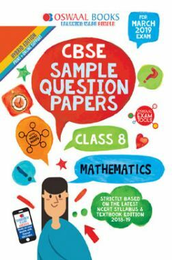 Oswaal CBSE Sample Question Papers For Class VIII Mathematics (Mar. 2019 Exam)