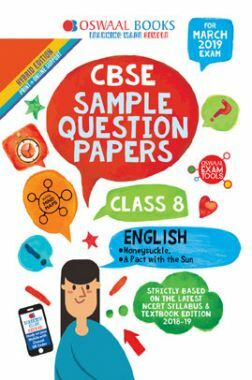 Oswaal CBSE Sample Question Papers For Class VIII English (Mar. 2019 Exam)