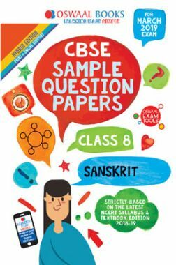 Oswaal CBSE Sample Question Papers For Class VIII Sanskrit (Mar. 2019 Exam)