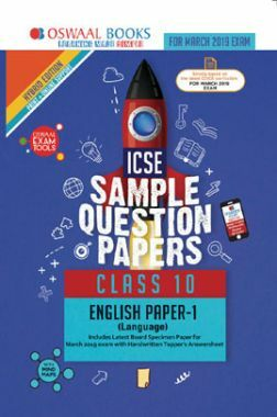 Oswaal ICSE Sample Question Papers For Class X English Papers 1 Language (Mar. 2019 Exam)