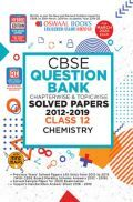 Oswaal CBSE Question Bank Chapterwise & Topicwise Solved Papers For Class - XII Chemistry ( For March 2020 Exam )