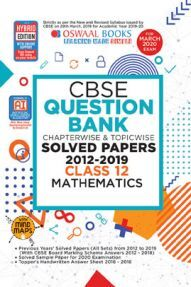 Oswaal CBSE Question Bank Chapterwise & Topicwise Solved Papers For Class - XII Mathematics ( For March 2020 Exam )