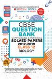 Oswaal CBSE Question Bank Chapterwise & Topicwise Solved Papers For Class - XII Biology ( For March 2020 Exam )