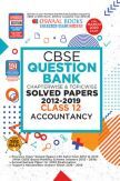 Oswaal CBSE Question Bank Chapterwise & Topicwise Solved Papers For Class - XII Accountancy ( For March 2020 Exam )