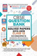 Oswaal CBSE Question Bank Chapterwise & Topicwise Solved Papers For Class - XII Economics ( For March 2020 Exam )