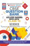 Oswaal CBSE Question Bank Chapterwise & Topicwise Solved Papers For Class - X Science ( For March 2020 Exam )