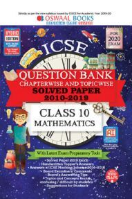 Oswaal ICSE Question Bank Chapterwise & Topicwise Solved Papers For Class - X Mathematics ( For March 2020 Exam )