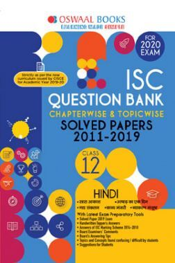 Oswaal ISC Question Bank Chapterwise & Topicwise Solved Papers For Class - XII Hindi ( For March 2020 Exam )