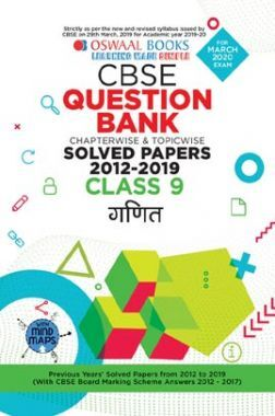 Oswaal CBSE Question Bank Chapterwise & Topicwise Solved Papers For Class - IX गणित ( For March 2020 Exam )