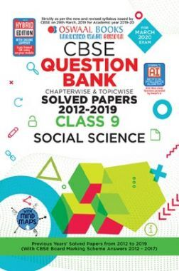 Oswaal CBSE Question Bank Chapterwise & Topicwise Solved Papers For Class - IX Social Science ( For March 2020 Exam )