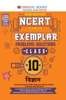 Oswaal NCERT Exemplar (Problems - Solutions) For Class - X विज्ञान (For March 2020 Exam)