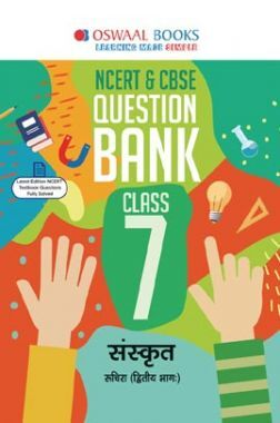 Oswaal NCERT & CBSE Question Bank For Class - VII Sanskrit (For March 2020 Exam)
