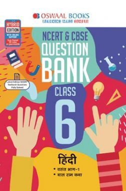 Oswaal NCERT & CBSE Question Bank For Class - VI Hindi (For March 2020 Exam)