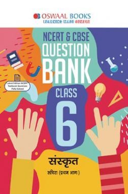Oswaal NCERT & CBSE Question Bank For Class - VI Sanskrit (For March 2020 Exam)