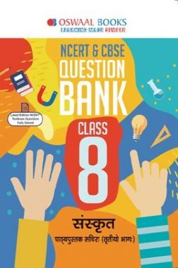 Oswaal NCERT & CBSE Question Bank For Class - VIII Sanskrit (For March 2020 Exam)