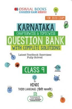 Oswaal Karnataka SSLC Question Bank Chapterwise & Topicwise For Class - IX  Hindi Third Language (For March 2020 Exam)