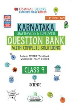 Oswaal Karnataka SSLC Question Bank Chapterwise & Topicwise For Class - IX  Science (For March 2020 Exam)