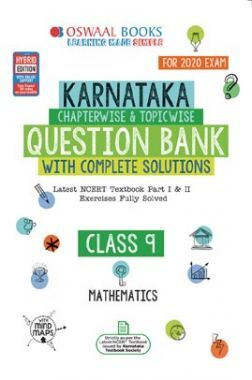 Oswaal Karnataka SSLC Question Bank Chapterwise & Topicwise For Class - IX  Mathematics (For March 2020 Exam)