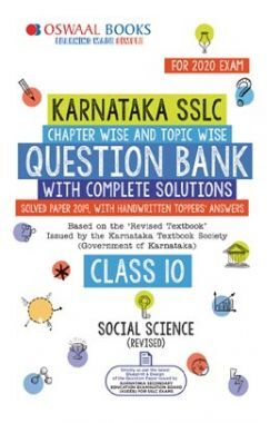 Oswaal Karnataka SSLC Question Bank Chapterwise & Topicwise For Class - X  Social Science (For March 2020 Exam)