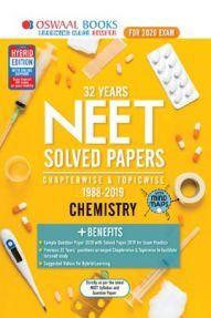 Oswaal NEET Question Bank Chapterwise & Topicwise For Class - XII Chemistry (For March 2020 Exam)