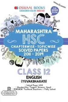 Oswaal Maharashtra HSC Chapterwise & Topicwise Solved Papers For Class - XII English Yuvakbharati (For March 2020 Exam)