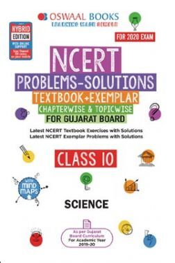 Oswaal Gujarat GSEB NCERT Solutions (Textbook + Exemplar) For Class - X Science (For March 2020 Exam)
