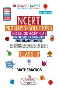 Oswaal Gujarat GSEB NCERT Solutions (Textbook + Exemplar) For Class - XII Mathematics (For March 2020 Exam)